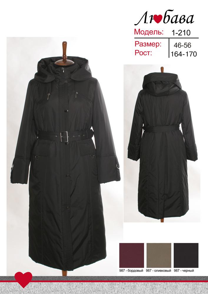 Интернет магазин женская одежда доставка по беларуси
