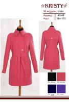 Сайт Фабрики Женской Одежды